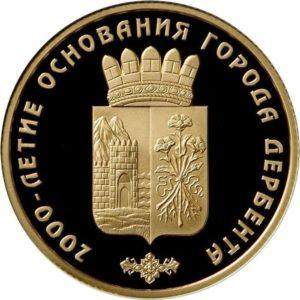 50 рублей аверс