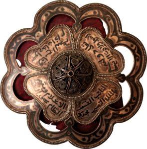 Орден Шамиля