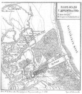 План осады Дербента Зубовым