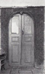 Деревянный резной портал