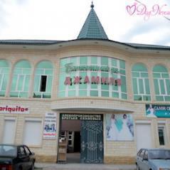 Банкетный зал Джамиля
